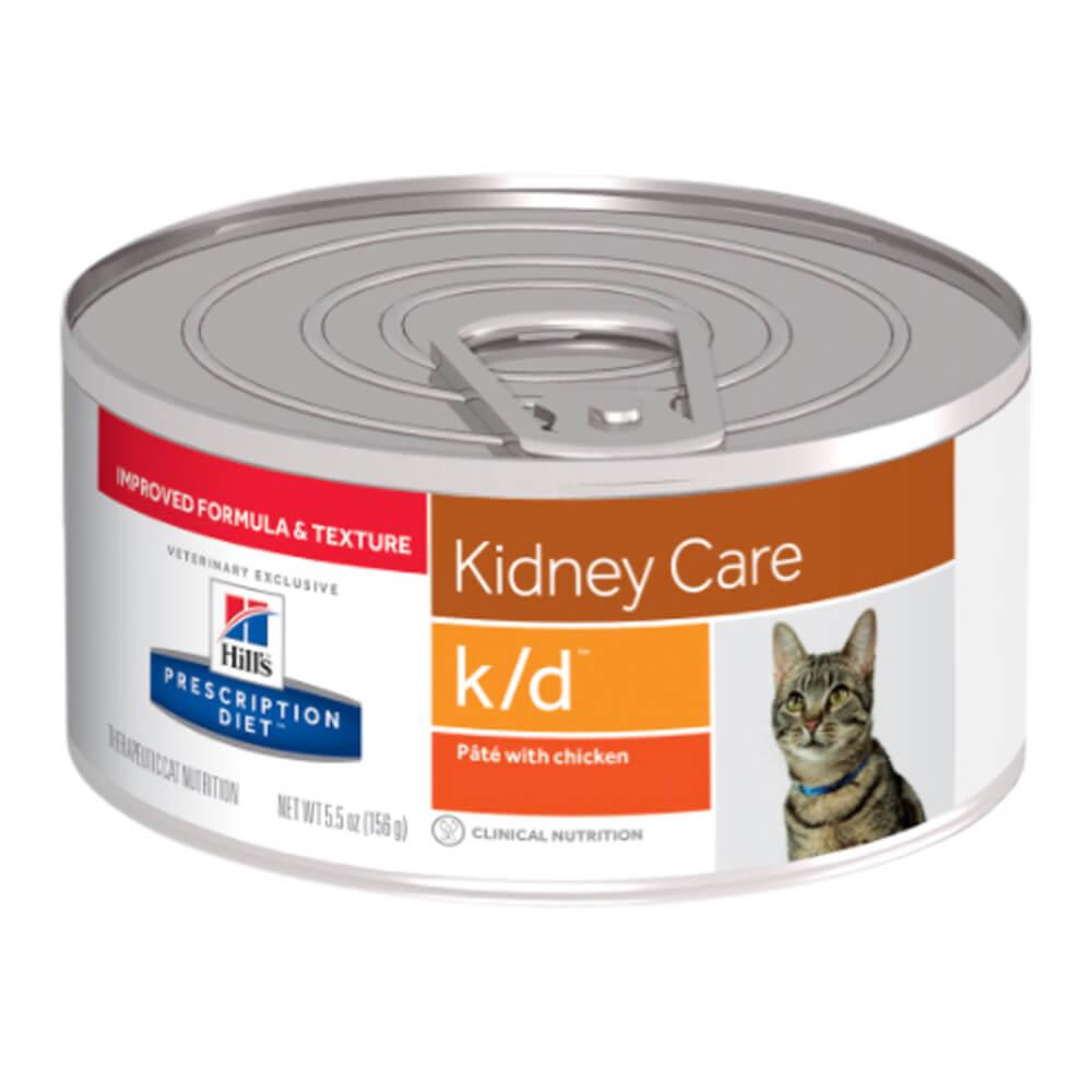 Science Diet Kd   Oz Cat Food